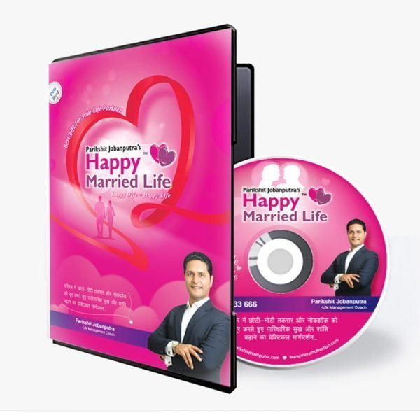 Happy marriage life DVD (Hindi)