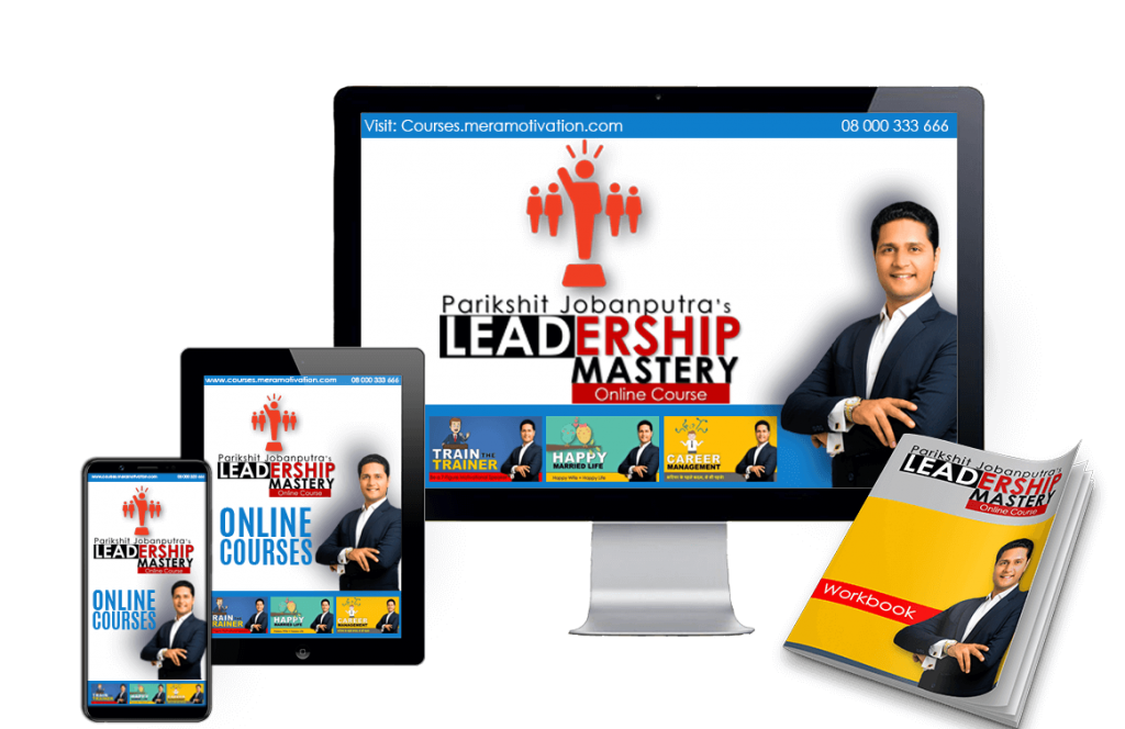 Leadership Mastery Online Course, Parikshit Jobanputra