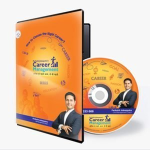 Career Management DVD(Hindi)