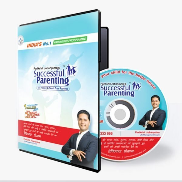 Successful Parenting DVD (Hindi)